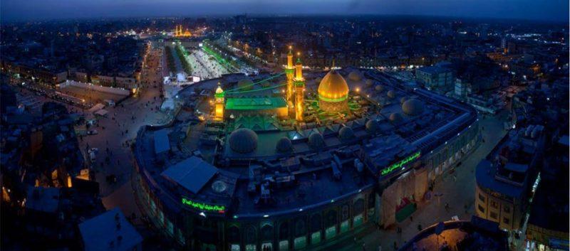 Ziyarat Places to visit in Karbala e Mo'alla, Iraq   Al-Zayir